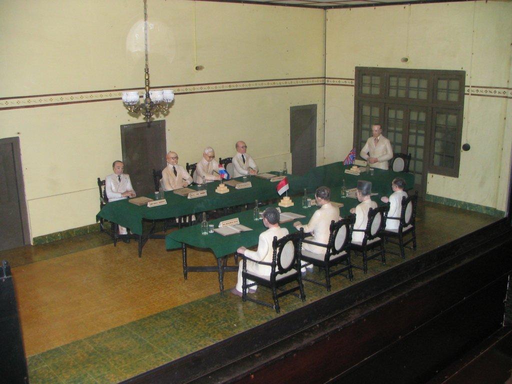 Linggarjati museum